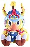 Square Enix Final Fantasy 30Th Anniversary Plush Chocobo - Limited