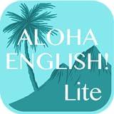 Aloha English Lite