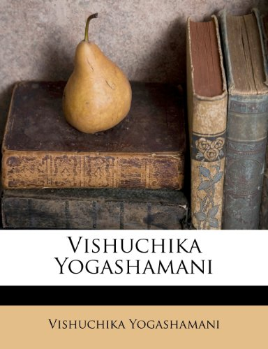 Vishuchika Yogashamani