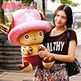 ONE PIECE Tony Chopper plush toy Pillow Giant Stuffed Doll Animal 60CM
