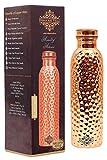 Indian Art Villa Hammered Pure Copper Bottle, Travel Essential (1 Ltr)