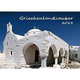 Premium Kalender 2018 · DIN A4 · Griechenlandzauber · Griechenland · Urlaub · Meer · Edition Seelenzauber