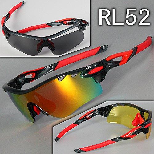 Drei Stücke von Linsen Original Sportbrillen Sonnenbrillen Polarisation (RL Modell) (RL52)