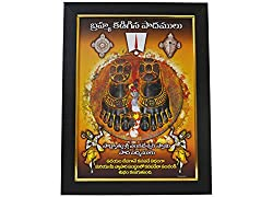 Lord Tirupati Balaji Padallu Foot Print