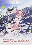 Madoka Magica - Serie Completa (Eps 01-12) (3 Dvd) [Import anglais]