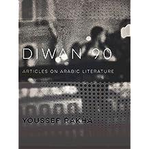 Diwan 90: Articles on Arabic Literature