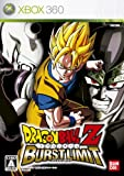 Dragon Ball Z: Burst Limit[Import Japonais]