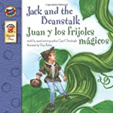 Jack and the Beanstalk/Juan y Los Frijoles Magicos (Brighter Child: Keepsake Stories (Bilingual))