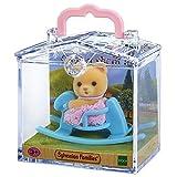 Sylvanian Families 5199 - Minibox - Bär auf Schaukelpferd