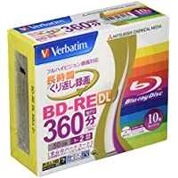 Verbatim Mitsubishi 50GB 2x Speed BD-RE Blu-ray Re-Writable Disk 10 Pack - Ink-jet printable - Each disk in a jewel case (japan import)