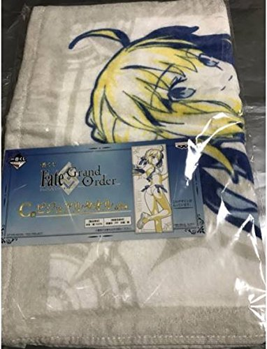 fate-grand-order-fgo-ichibankuji-c-prize-visual-towel-altria-swimsuit