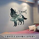 Wandaufkleber ALLDOLWEGE Einfache dekorative Kinderzimmer Schlafzimmer Nacht 3D dreidimensionale ganze Bild Aufkleber Wand, Wolf