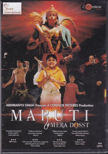 maruti-mera-dosst-by-chandrachur-shing