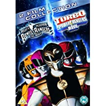 Power Rangers - The Movie/Turbo - A Power Rangers Movie