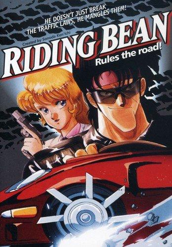 Riding Bean [Import anglais]
