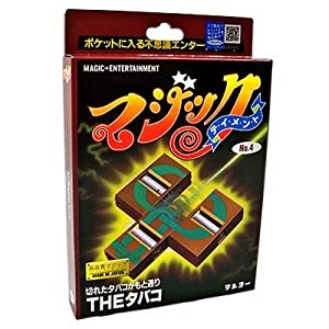 Zig Zag Cig (T-110) by Tenyo Magic - Trick …