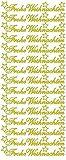 Pick Up Reliefsticker Frohe Weihnachten, 10 x 23 cm gold
