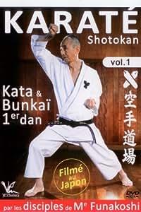 Shotokan Karate KEIO Vol.1 Kata & Bunkai 1.Dan