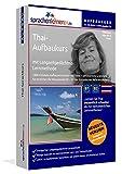 Thai-Aufbaukurs, PC CD-ROM m. MP3-Audio-CD Thai-Sprachkurs mit Langzeitgedächtnis-Lernmethode. Niveau B1/B2