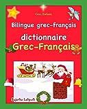 Grec Enfant: Bilingue grec-français: Dictionnaire français grec, Noël, Français-Grec d'images en couleur, Edition bilingue Grec moderne-Français, apprendre grec
