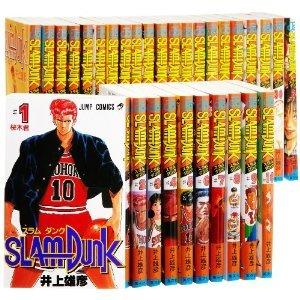 Slam Dunk 1-31 Complete Set