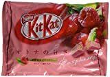 Japanese Kit Kat Raspberry Flavor (12 Mini Bars in Bag)...