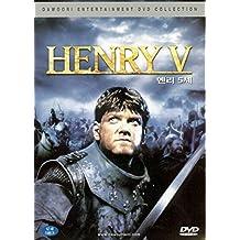 henry V 1989, Region 1,2,3,4,5,6 Compatible DVD