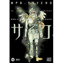 MPD Psycho Vol.7