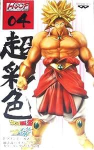 Figurine Dragon Ball Z Kai - HSCF 04 Special Edition - Super Saiyan Broly - 14cm