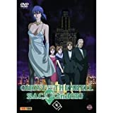 Ghost in the Shell - Stand Alone Complex 2nd GIG Vol. 04