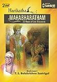Harikatha Mahabharatham