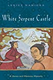 White Serpent Castle (English Edition)