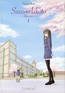 Sasamekikoto Edition simple Tome 1