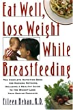 Random House Breastfeeding Books Review and Comparison