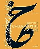 Calligraphie arabe - Initiation