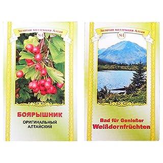 Weißdornfrüchte Crataegus 50g Bad Badekräuter Weißdorn Altai Badekräuter боярышник
