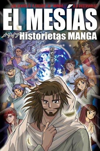 El Mesias: Historietas Manga