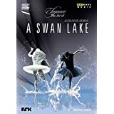 Elegance - Art of Alexander Ekman: Swan Lake