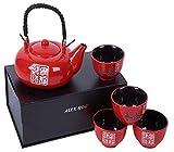 Service à thé Asiatique, motifs Japonais, Samourai, rouge dimensions: 28cm x 8.5cm x 20cm