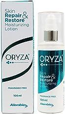 Oryza Lotion (100 ml), from LifeLine Medicos