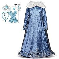 JJAIR Vestido de la Princesa de Las Muchachas, Partido de Cosplay Traje niñas Vestido de Novia hasta la Capa y Accesorios,130