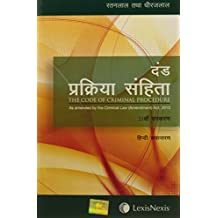 The Code Of Criminal Procedure (Hindi Translation Of 21St English Edition): As Amended by The Criminal Law (Amendment) Act, 2013