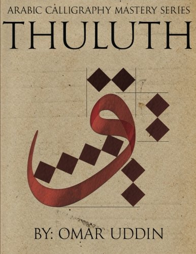 Arabic Calligraphy Mastery Series - THULUTH: A comprehensive step-by-step study of the Thuluth script: Volume 1