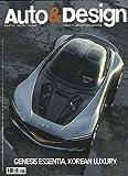 Auto + Design Italia [Abonnement jeweils 6 Ausgaben jedes Jahr]