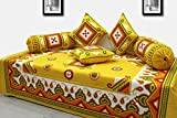 #2: AURAVE Festive Colors Traditional Pattern Multicolor Diwan Set - Yellow (6 pcs set),DN1