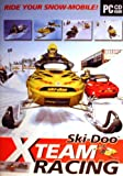 Ski - Doo X - Team Racing - [PC] -