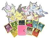 Set de 9 cartes brillantes de toutes les évolutions d' EVOLI en édition limitée + 1 Cadeau Bonus