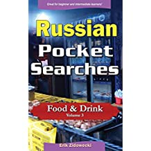 Russian Pocket Searches - Food & Drink - Volume 3: A set of word search puzzles to aid your language learning (Pocket Languages)