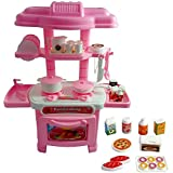 PLUSPOINT New Battery Operated Mini Kitchen Play Set Super Toy For Kids (32 Pieces)