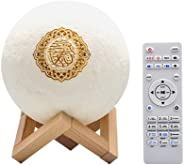Swthlge 4 in 1 Qur'an Moon Lights 3D Print Lamp 7 Colors LED Night Light, Bluetooth Speaker with Remote, Quran Recitations a